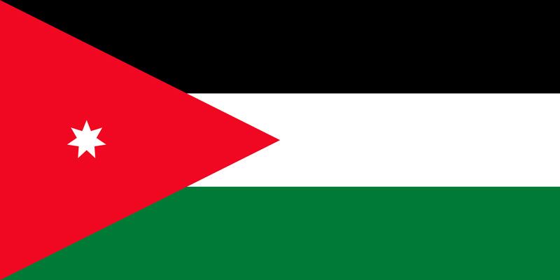 Próximas Reuniones en Amman, Jordania