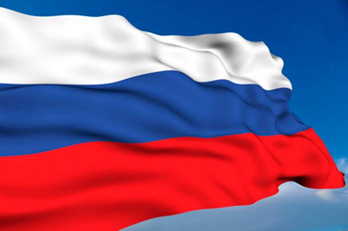 Anuncio de reunión en Moscú – Rusia