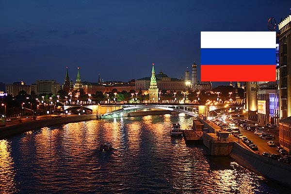 Próximas reuniones en Moscú, Rusia – Julio 2016
