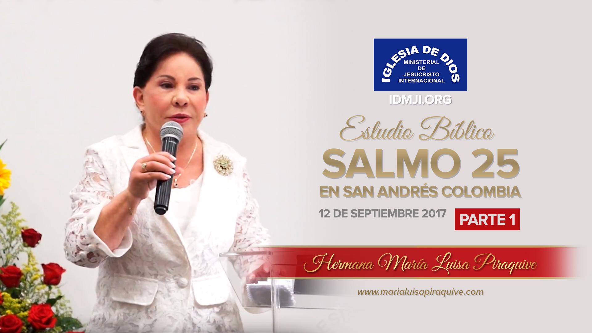 Salmo 25 (Parte 1) San Andrés – Colombia