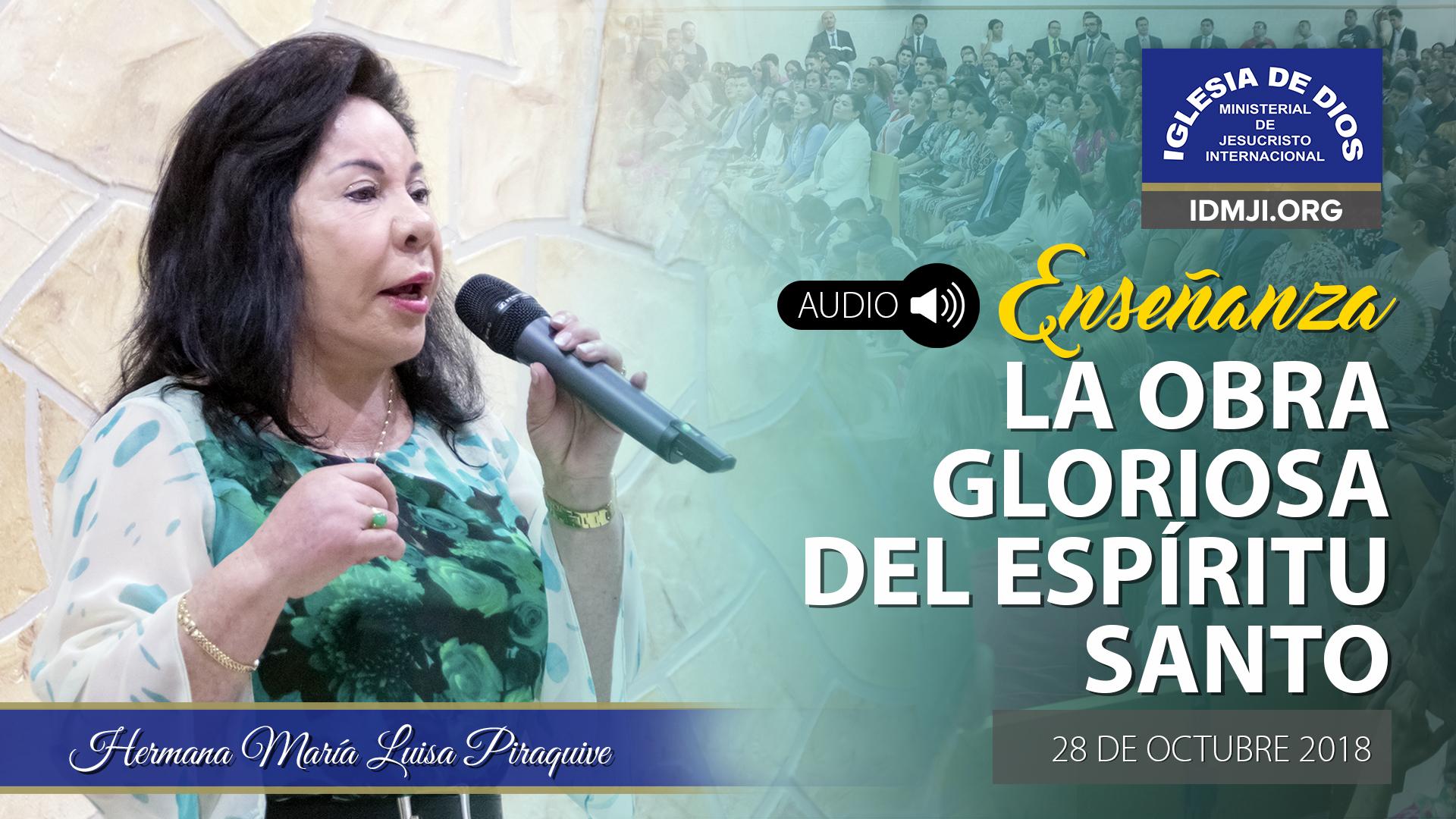 (Audio) Enseñanza: La obra gloriosa del Espíritu Santo