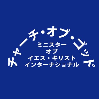 Japonés-–-日本語-IDMJI